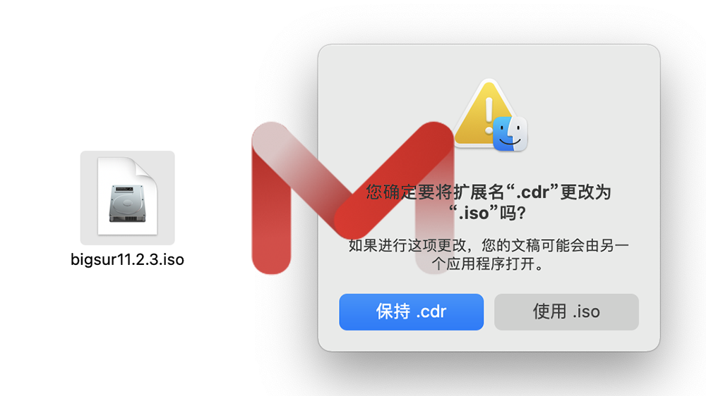 制作windows10虚拟机专用的macOS big sur 系统cdr/iso镜像