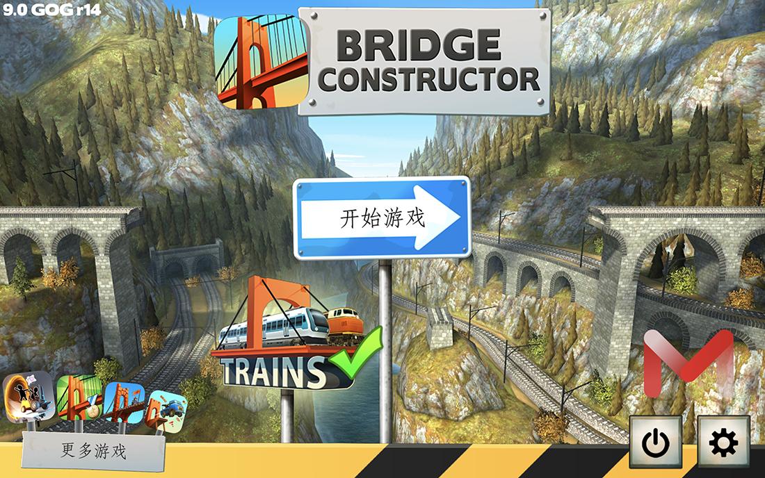 Bridge Constructor For Mac v1.3a 桥梁建设中文版