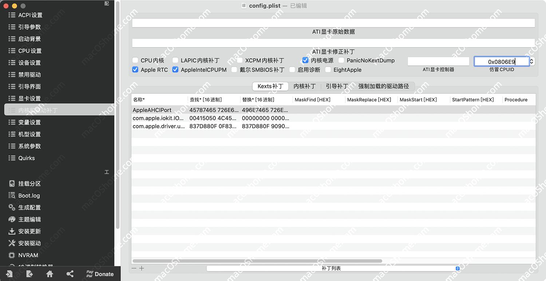 10代CPU安装macOS 10.13.6黑苹果系统