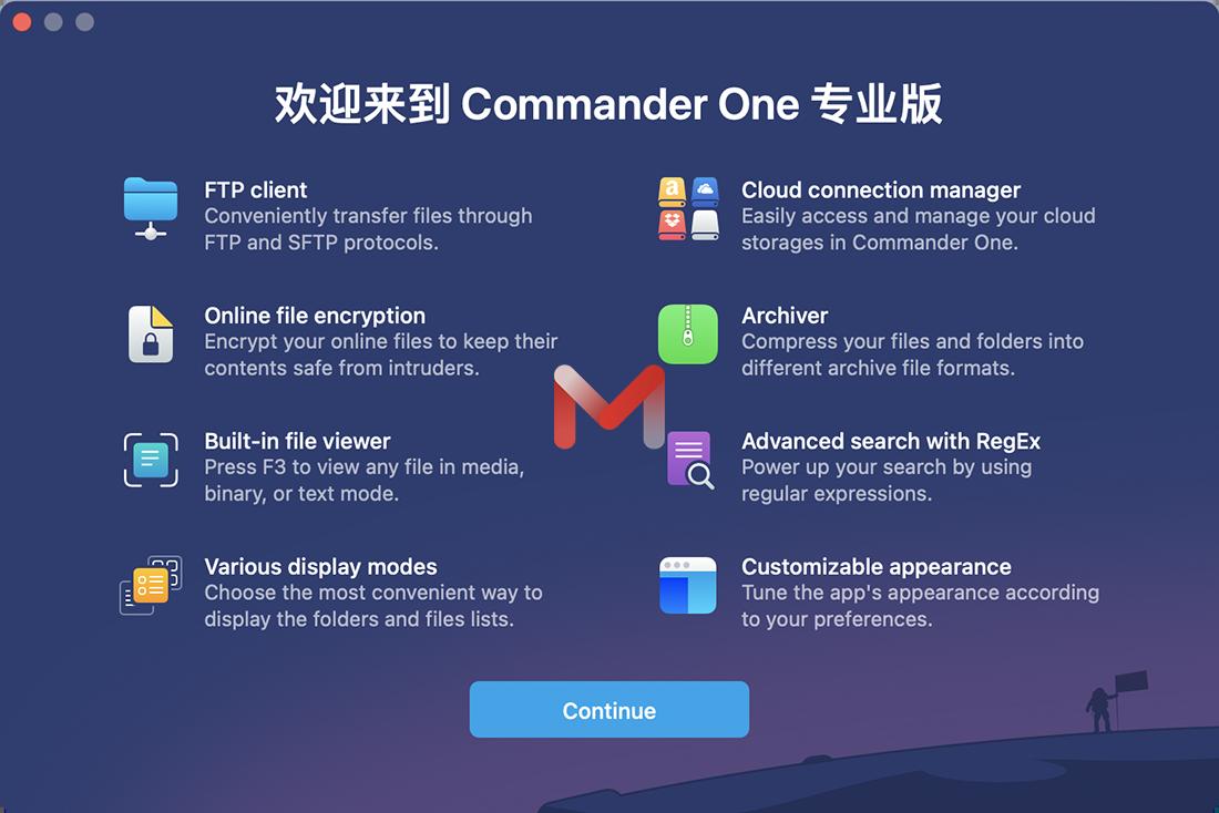Commander One PRO For Mac 3.1 FTP客户端中文版