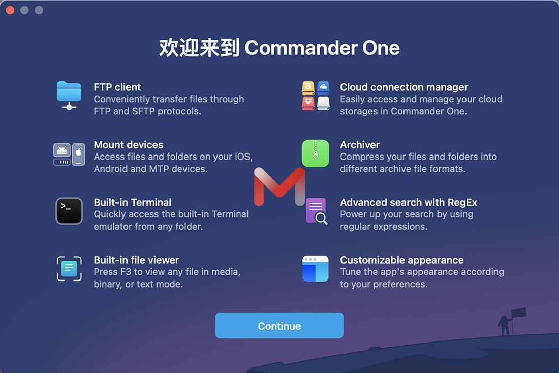 Commander One  For Mac 3.2 文件管理器中文版