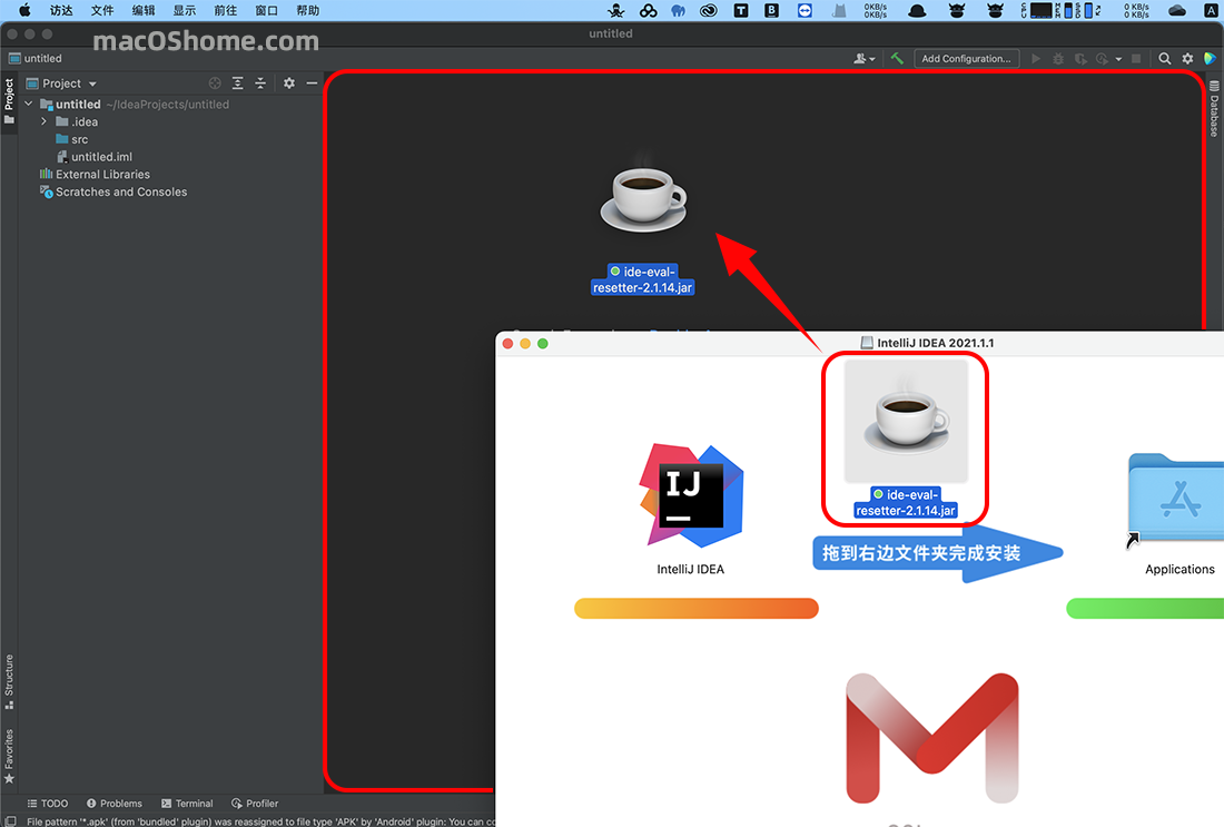 IntelliJ IDEA Ultimate for Mac v2021.1.1 中文无限试用版