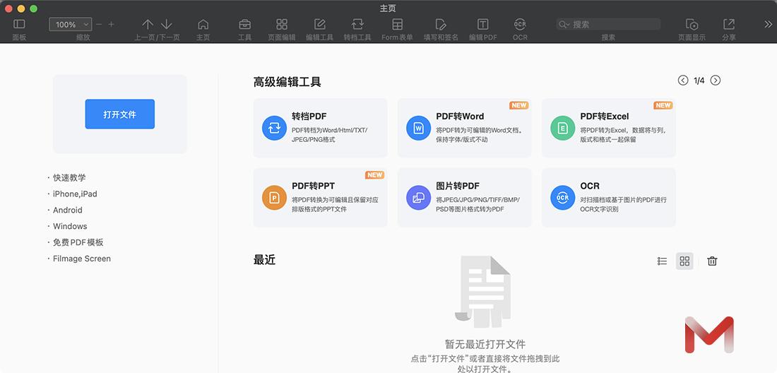 PDF Reader Pro for Mac v2.8.2.3 PDF编辑器中文版