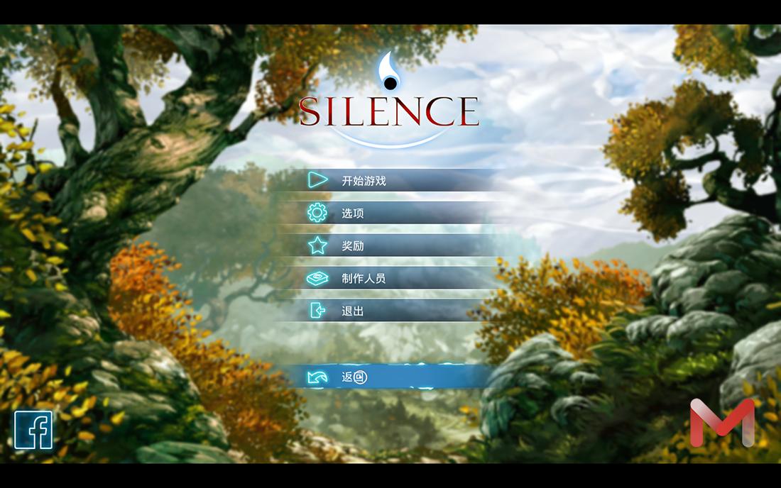Silence 沉寂 for Mac v1.2 奇幻冒险游戏中文版