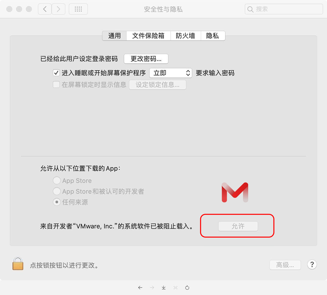 VMWare Fusion Pro for Mac v12.1.2 VM虚拟机中文版(带序列号)