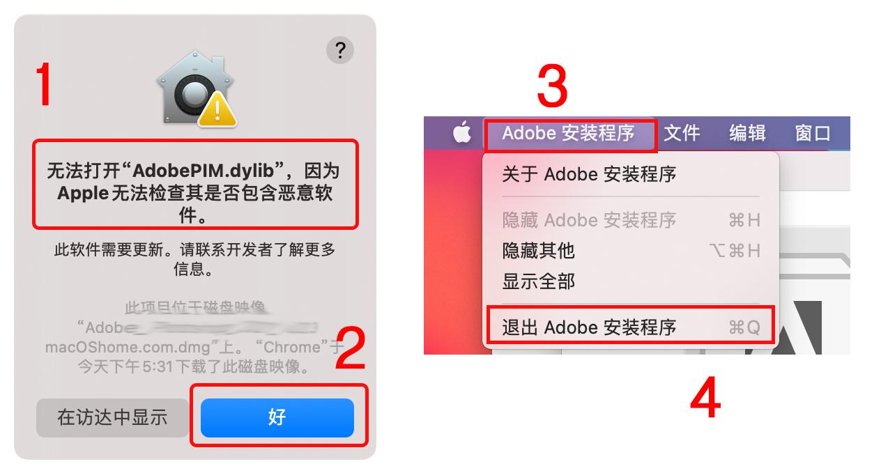Adobe Premiere Pro 2021 For Mac v15.2 PR中文版