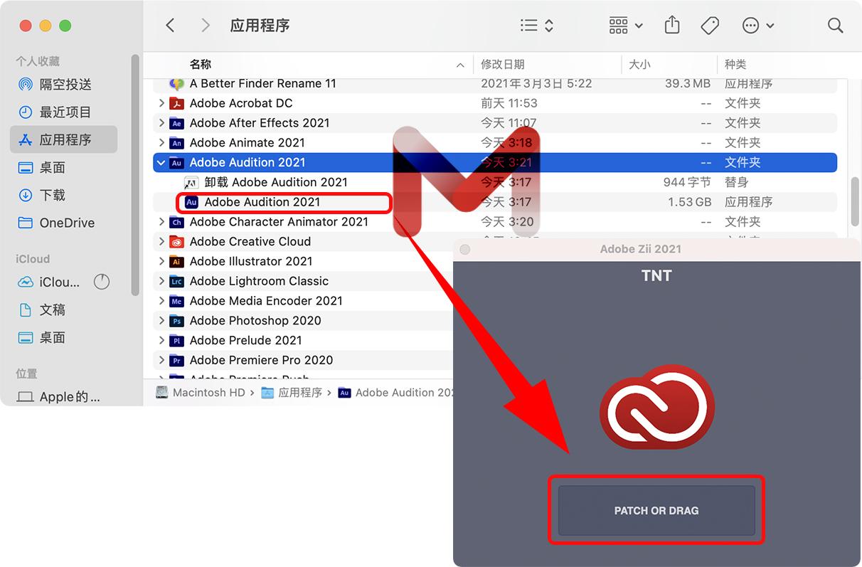 Adobe Audition 2021 v14.2 Au中文版