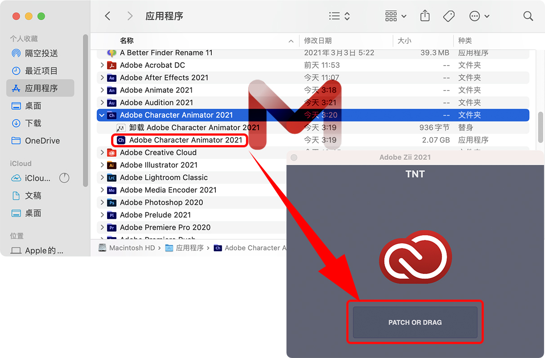 Adobe Character Animator 2021 v4.2 Ch中文版