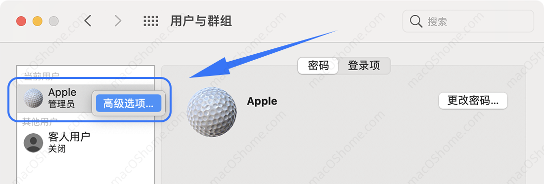 修改MAC用户名称(开机用户名)