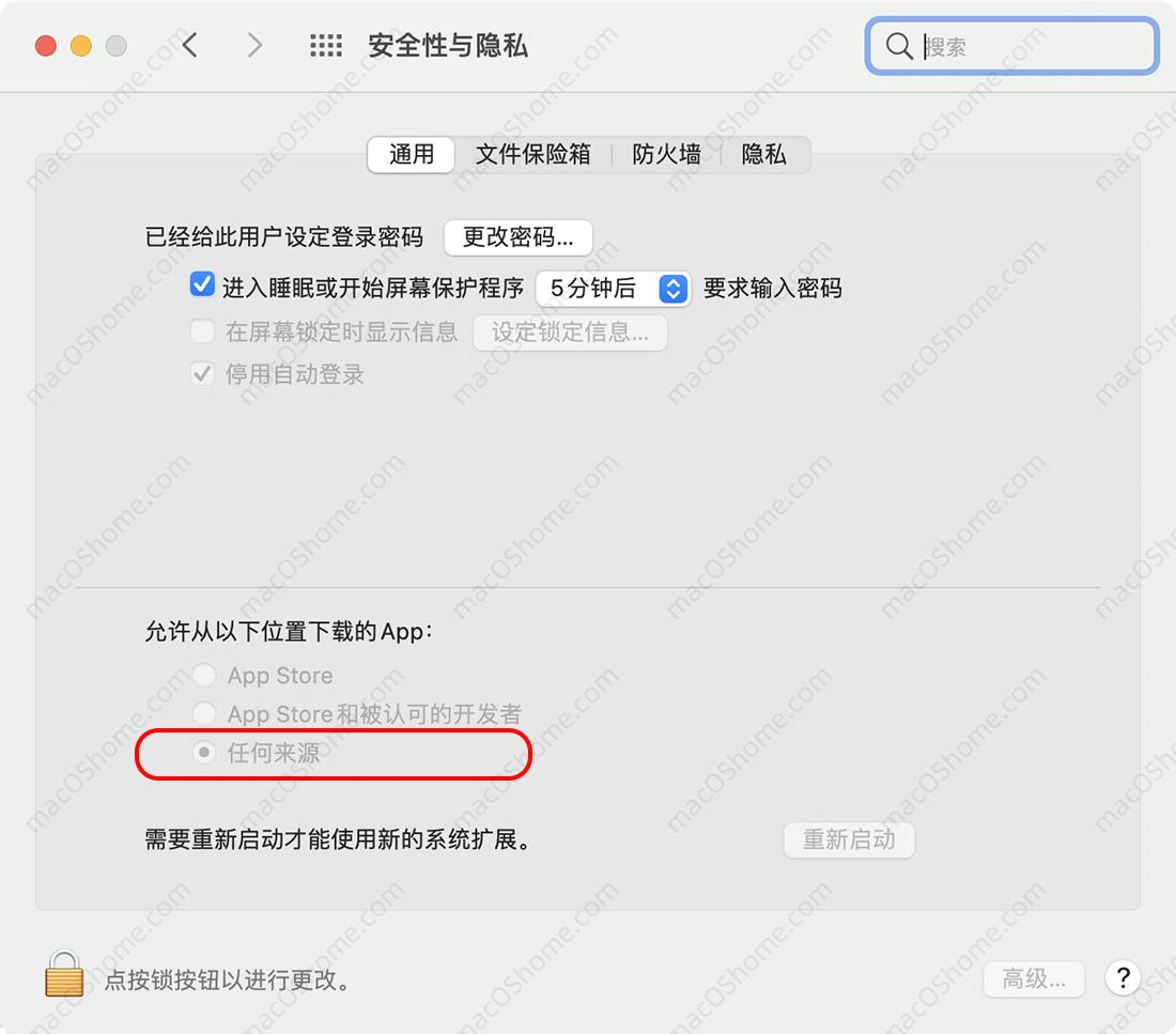 """[无法打开""""xxx"""",因为无法确认开发者的身份] 提示解决"""