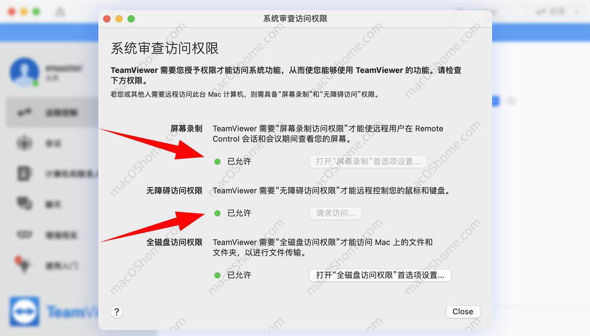 Teamviewer Mac版远程软件权限设置教程解决远程无法控制问题