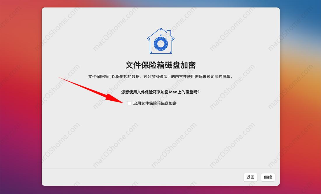 macOS 升级注意取消文件保险箱磁盘加密,黑苹果用户注意