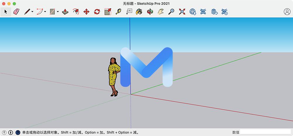 SketchUp Pro For Mac 2021.1 v21.1.298 草图大师中文版