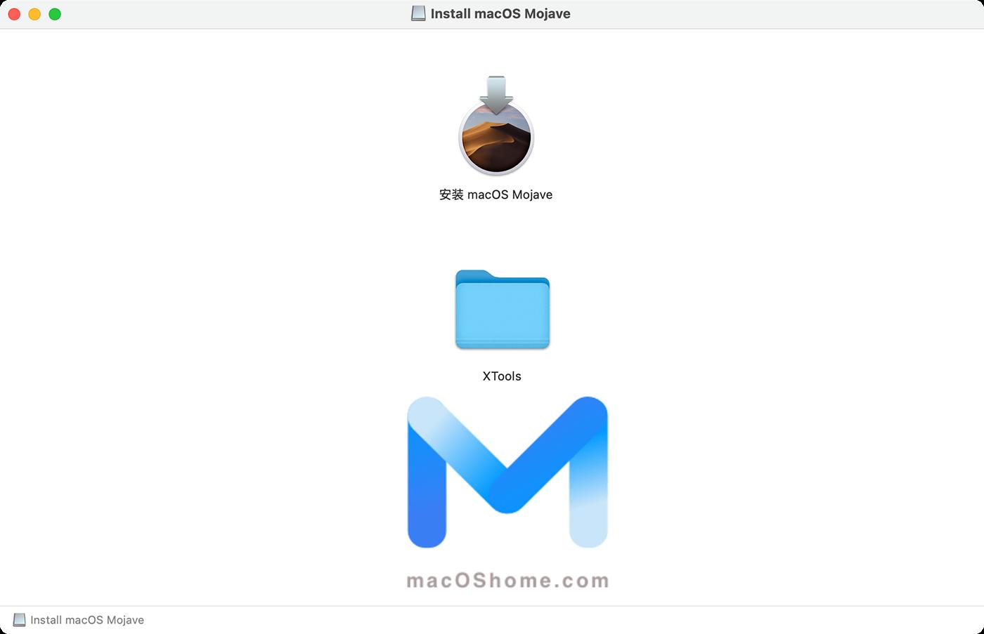 macOS Mojave 10.14.6(18G87) 带PE黑苹果原版安装镜像[装机人必备]