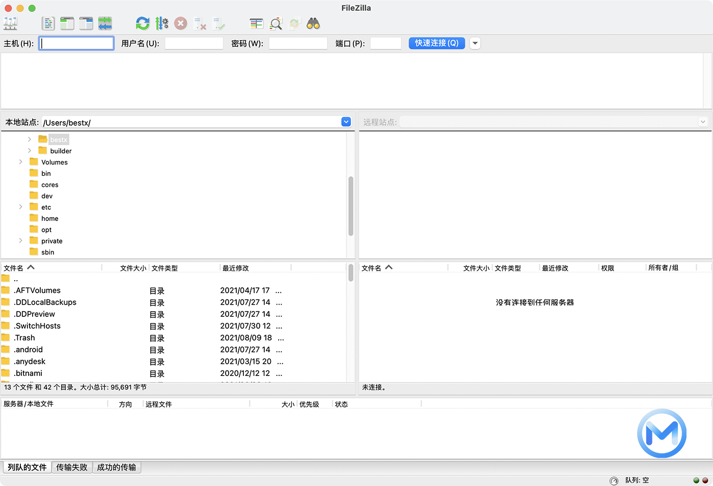 FileZilla For Mac v3.54.1 免费开源的FTP管理软件中文版