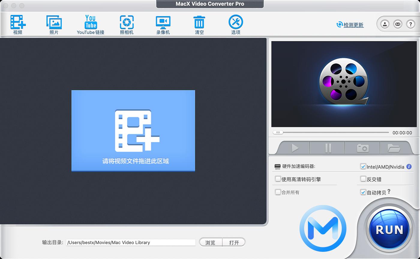 MacX Video Converter Pro v6.5.4 视频转换器中文版