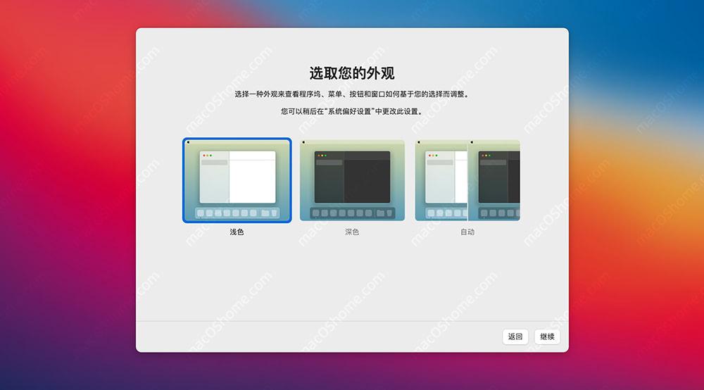黑苹果双系统安装教程之欢迎界面设置教程