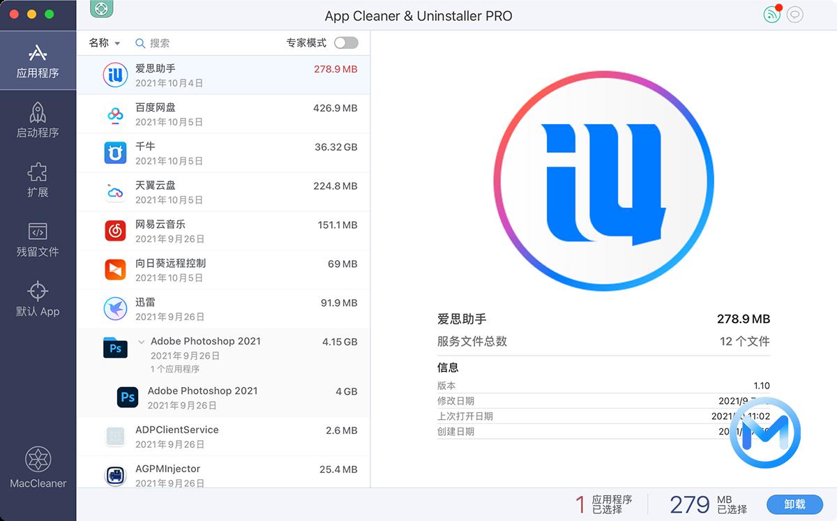 App Cleaner & Uninstaller Pro for Mac v7.4.4 APP卸载删除软件中文版